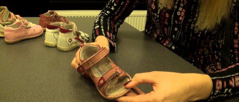 Основные критерии выбора детской обуви