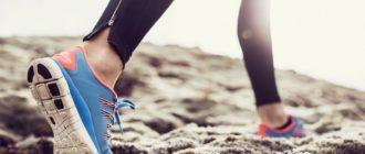Какие кроссовки лучше для бега