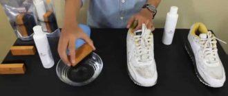 Как почистить белые кожаные кроссовки