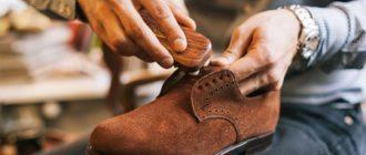 Эффективный уход за замшевой обувью