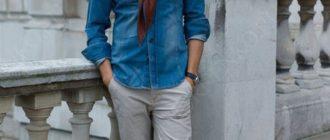 С чем носить мужские эспадрильи