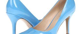 С чем носить голубые туфли