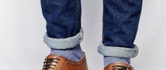 Мужские туфли под джинсы