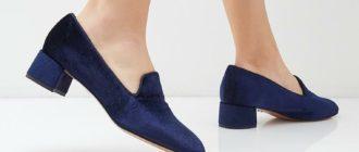 Женские туфли на низком каблуке: фото