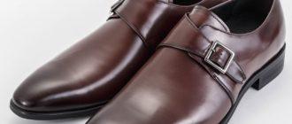 Виды мужских туфель