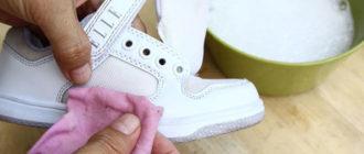 Чем отмыть белые кроссовки в домашних условиях