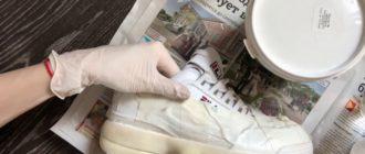 Как отбелить белые кроссовки от желтизны