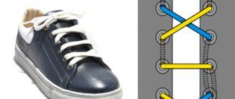 Как красиво завязать шнурки на ботинках