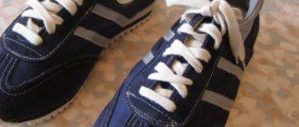 Кроссовки Томис 80-х годов: фото