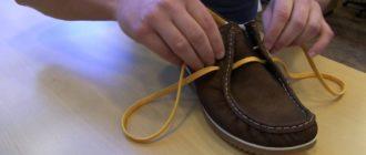 Как зашнуровать ботинки с 3 дырками