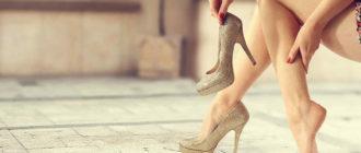 Как провести вечер на высоких каблуках без вреда для ног