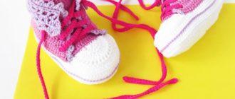Детские вязаные кроссовки крючком